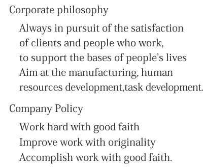 Company Policy Work hard with good faith Improve work with originality Accomplish work with good faith.