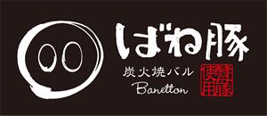 bane_logo