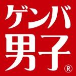 genba_logo